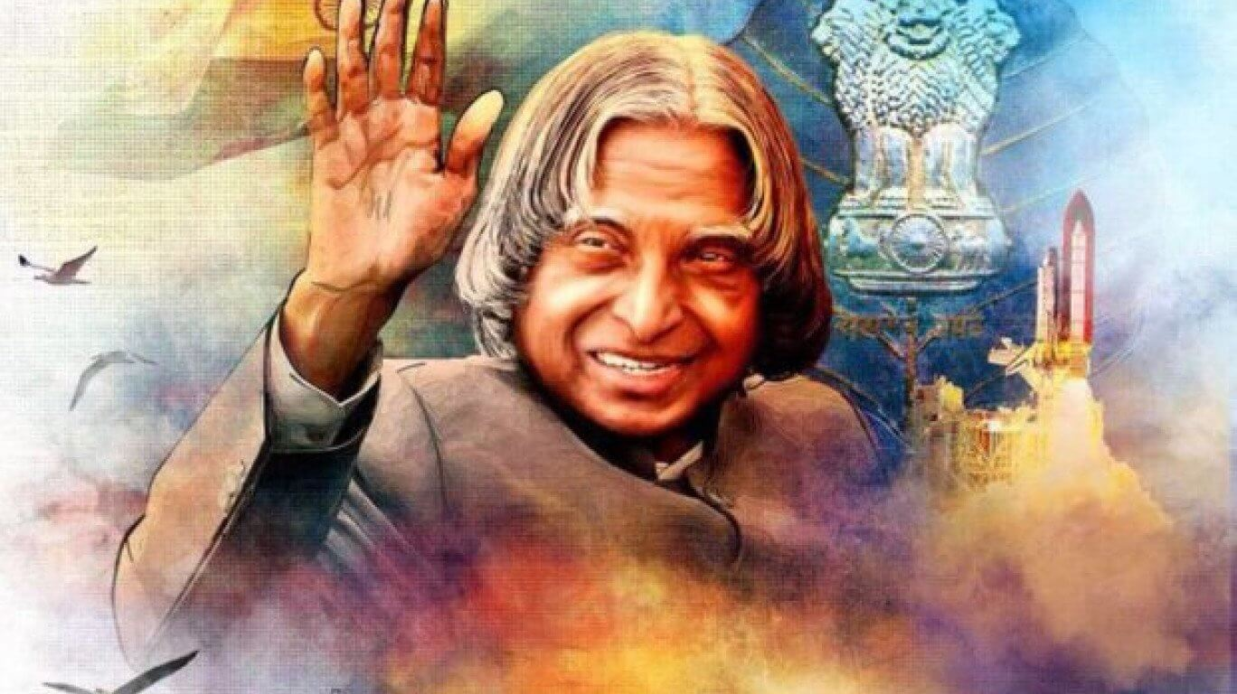 ISMS, one of the top MBA institutes in Pune, is inspired by the values of Dr. APJ Abdul Kalam